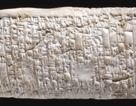 """The """"Ea-Nasir complaint board"""" carved in 1750 B.C."""
